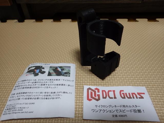 RIMG0426.JPG